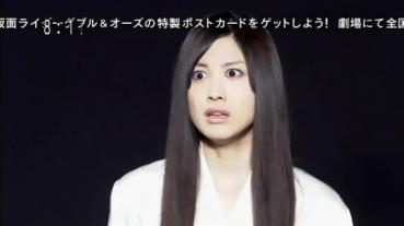 仮面ライダーW 第48話 2.flv_000101335