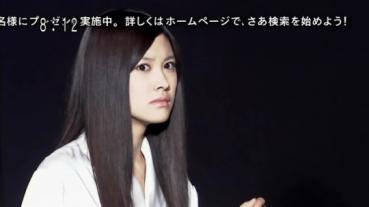 仮面ライダーW 第48話 2.flv_000106773