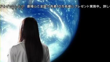 仮面ライダーW 第48話 2.flv_000104037