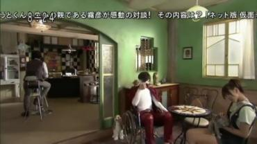 仮面ライダーW 第48話 3.flv_000321389
