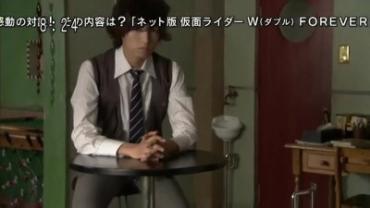 仮面ライダーW 第48話 3.flv_000323428