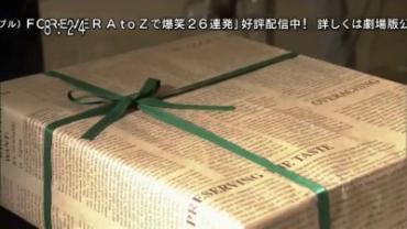 仮面ライダーW 第48話 3.flv_000326838