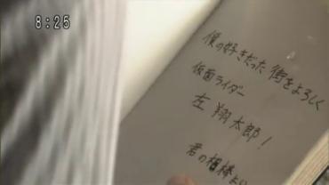 仮面ライダーW 第48話 3.flv_000371996