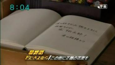 Double EP49 Part 1.flv_000148845