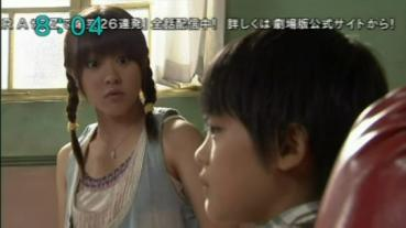 Double EP49 Part 1.flv_000194070
