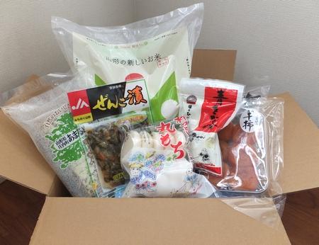 shonai_furusato_131228.jpg