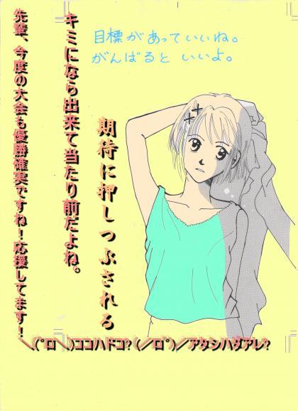 001_convert_20100907182948.jpg