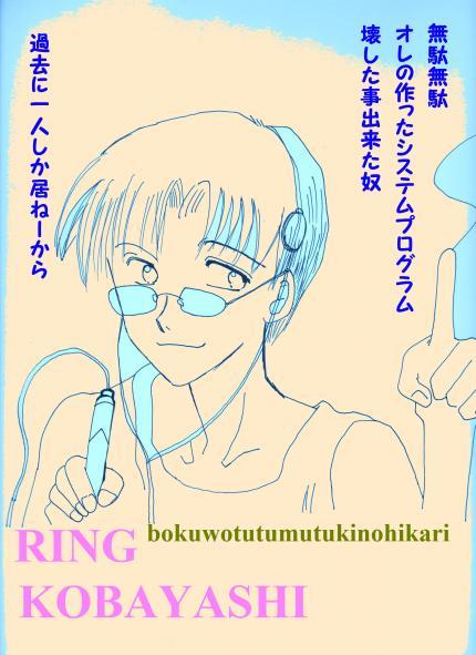 001_convert_20101027160709.jpg