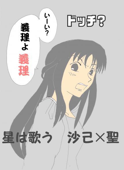 001_convert_20110214082408.jpg