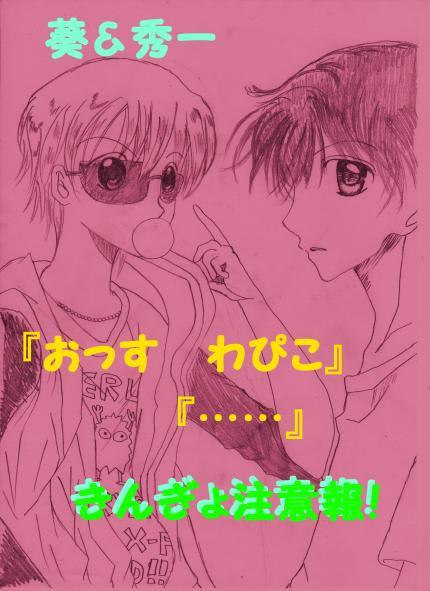 001_convert_20110303162802.jpg