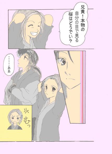 hanayorimo_convert_20100328093947.jpg
