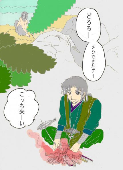 ikinukutame-02_convert_20100717200122.jpg