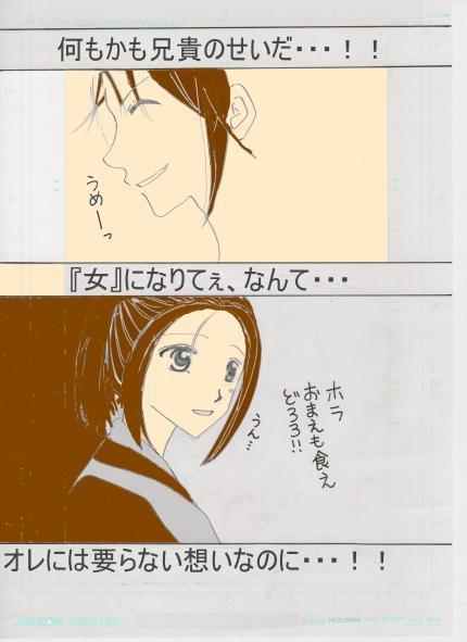ikinukutame-03_convert_20100717200442.jpg
