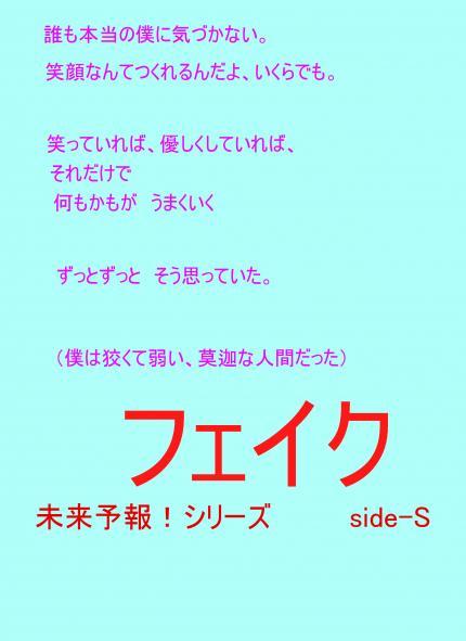 kin-003_convert_20100601111716.jpg
