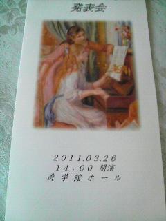P1001255.jpg