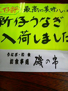 P1002206.jpg