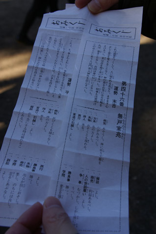 DSC018020108.jpg
