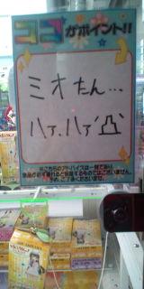 20100830164745.jpg
