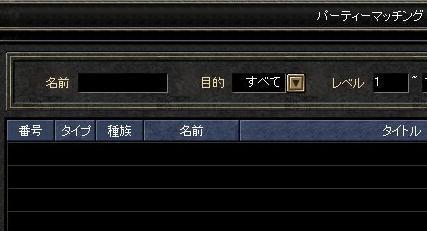 メンテ明けPTM