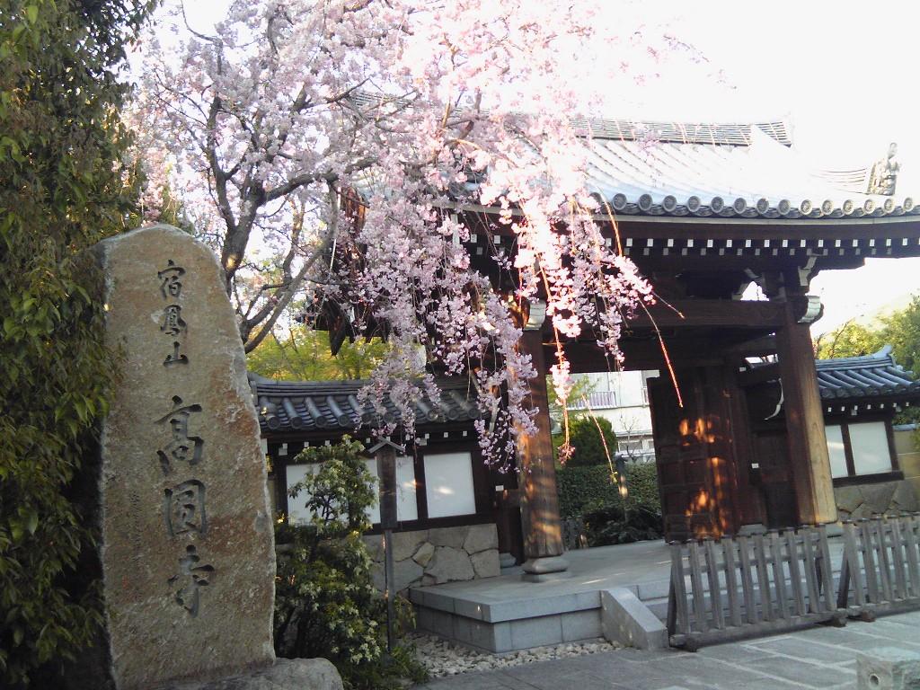 高円寺2012_04