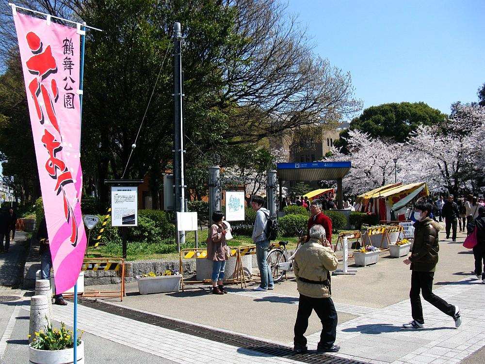 2012-04-08 001