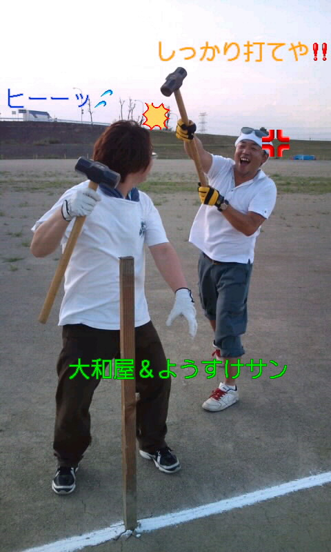 b_20100729120058.jpg