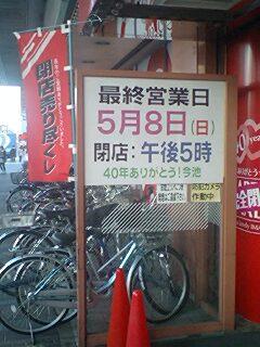 20110504195844.jpg
