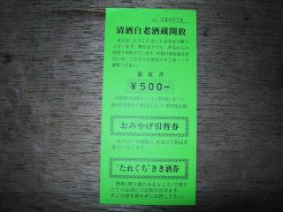 DSCN4170_convert_20100513141738.jpg