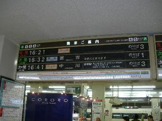 SSCN4307.jpg