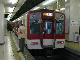 SSCN4308.jpg