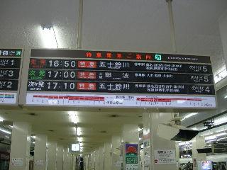 SSCN4309.jpg