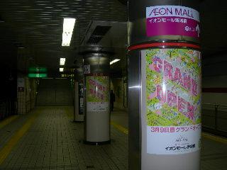 SSCN4524.jpg