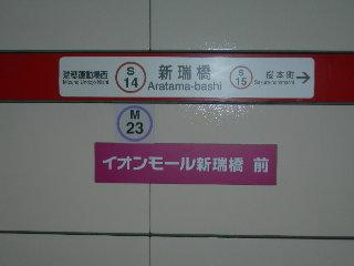 SSCN4525.jpg