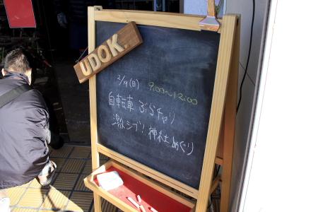 ぶらチャリ小名浜~中之作01