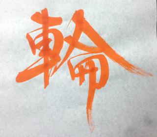 2013_12_13_1.jpg