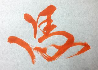 2013_12_13_2.jpg