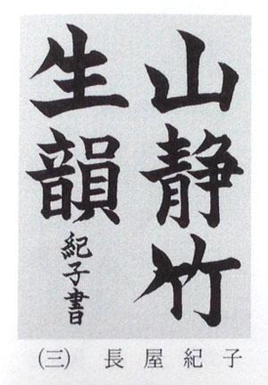 2013_12_21_1.jpg
