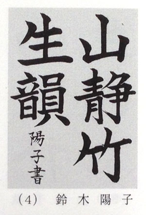2013_12_21_3.jpg