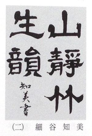 2013_12_21_4.jpg