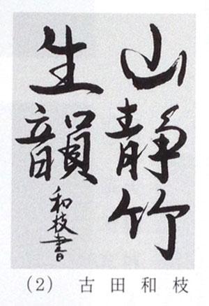 2013_12_21_5.jpg