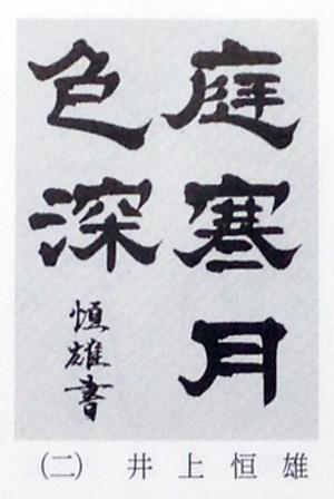 2014_1_25_1.jpg