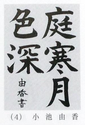 2014_1_25_2.jpg