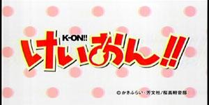 k-on!!-t-top.jpg