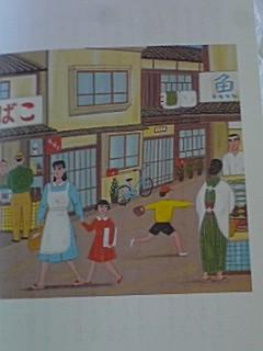 昭和少年図鑑2