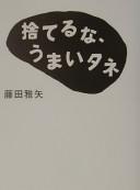 books_20131210125505398.jpg