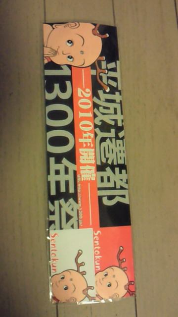 201003262149000.jpg