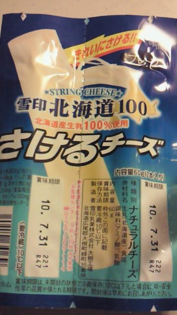 201005082304000.jpg