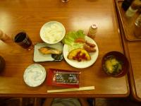 choushoku.jpg