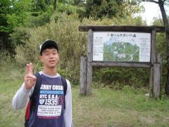 ハイキング1