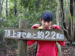 ハイキング3